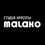 Студия красоты МАЛАКО