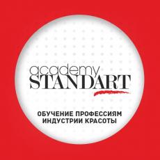 Академия стандарт, образовательный холдинг индустрии красоты