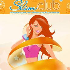Велнес-студия Slimclub