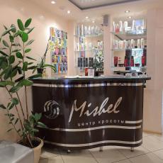 Mishel, центр красоты