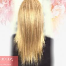 Pro keratin, центр защиты и восстановления волос