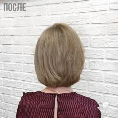 Окрашивание волос, Бьюти