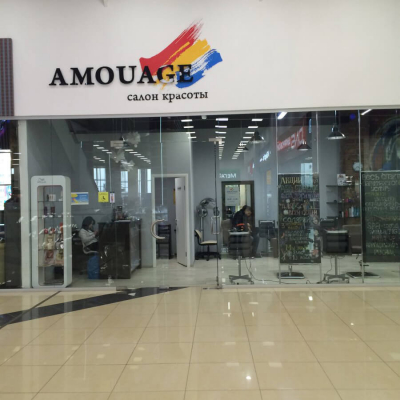 Amouage, салон красоты