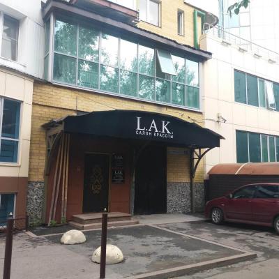 L.A.K., салон красоты