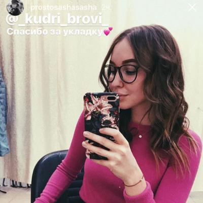 Kudri-Brovi, студия красоты